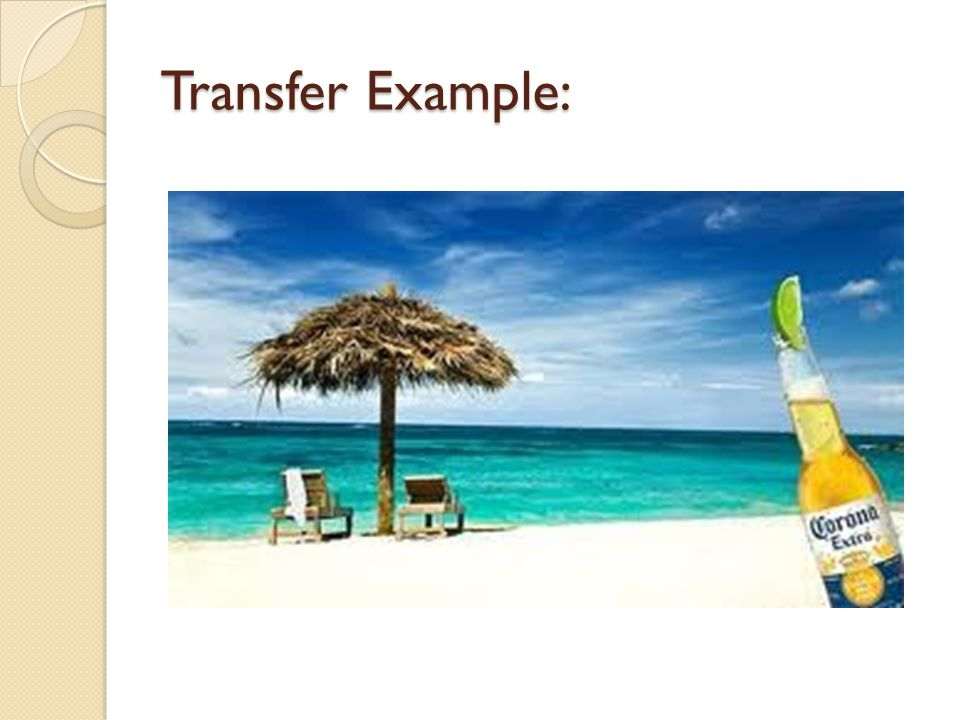 Transfer Example: