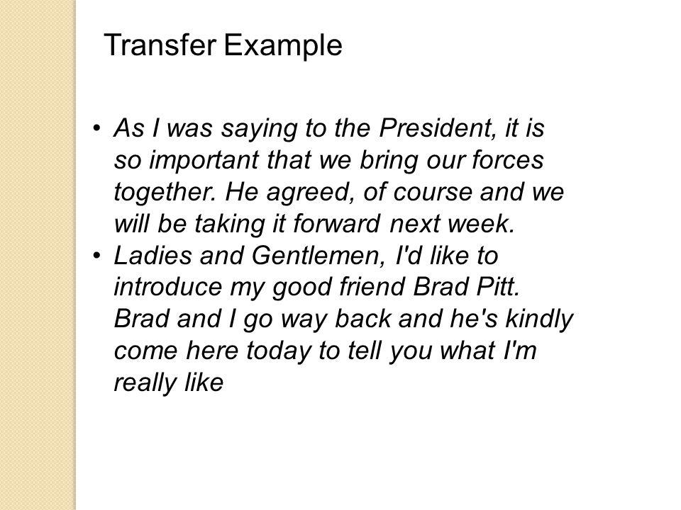 Transfer Example