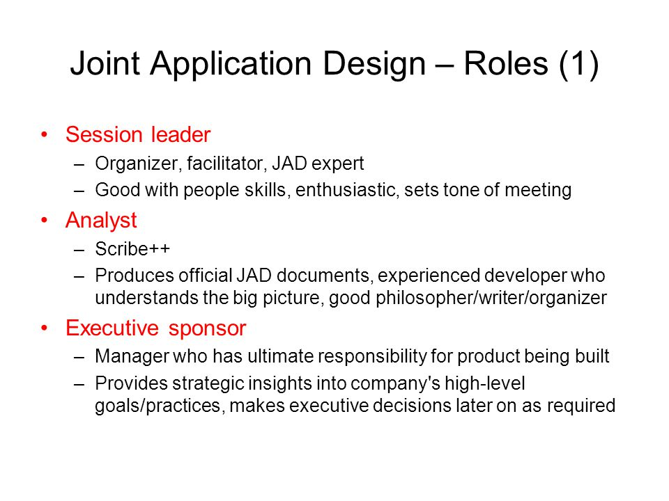 Joint Application Design – Roles (1)