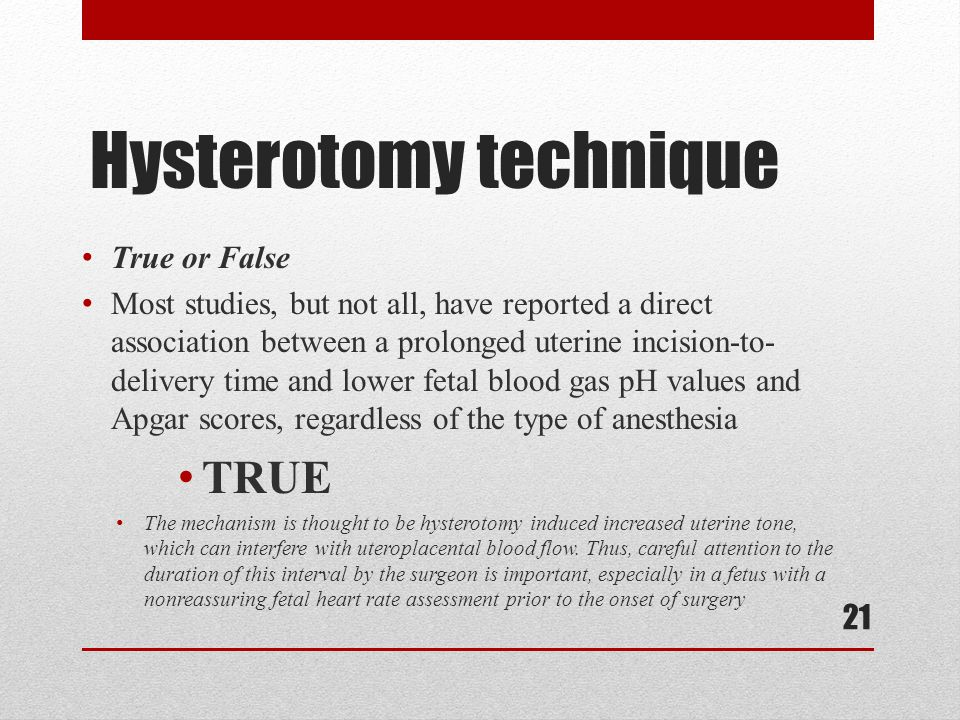 Hysterotomy technique