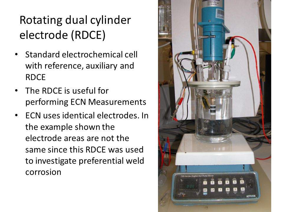 Rotating dual cylinder electrode (RDCE)