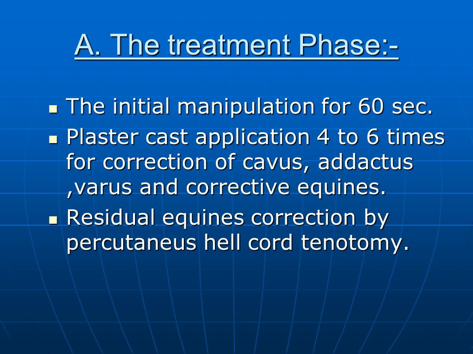 A. The treatment Phase:-