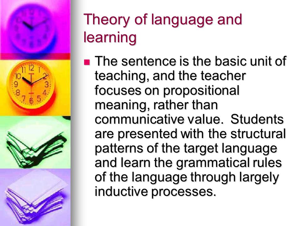 Theory of language and learning