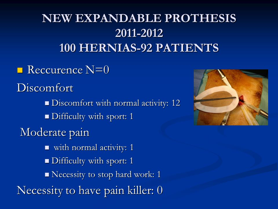 NEW EXPANDABLE PROTHESIS HERNIAS-92 PATIENTS