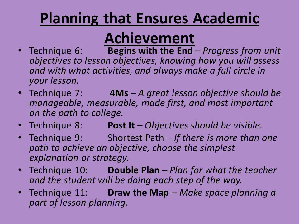 Planning that Ensures Academic Achievement
