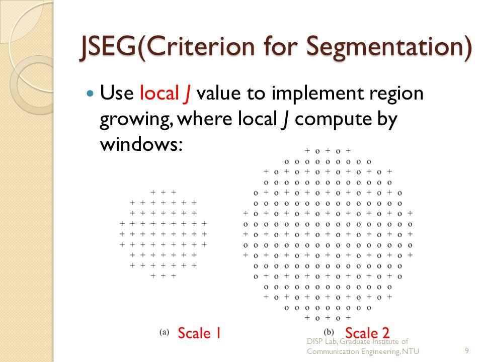 JSEG(Criterion for Segmentation)
