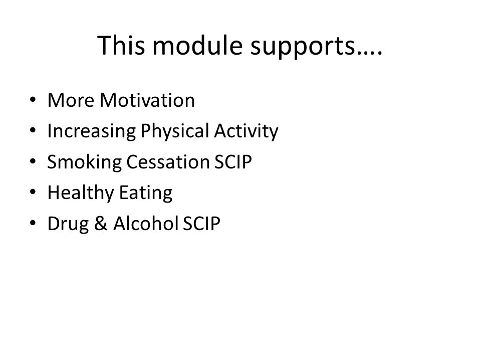 This module supports…. More Motivation Increasing Physical Activity