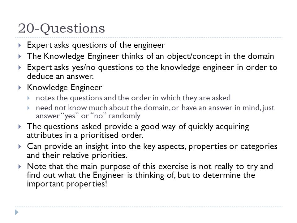 20-Questions Expert asks questions of the engineer