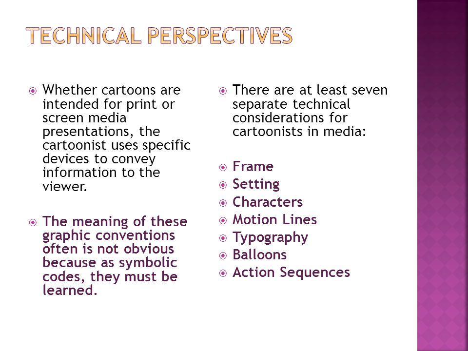 Technical Perspectives
