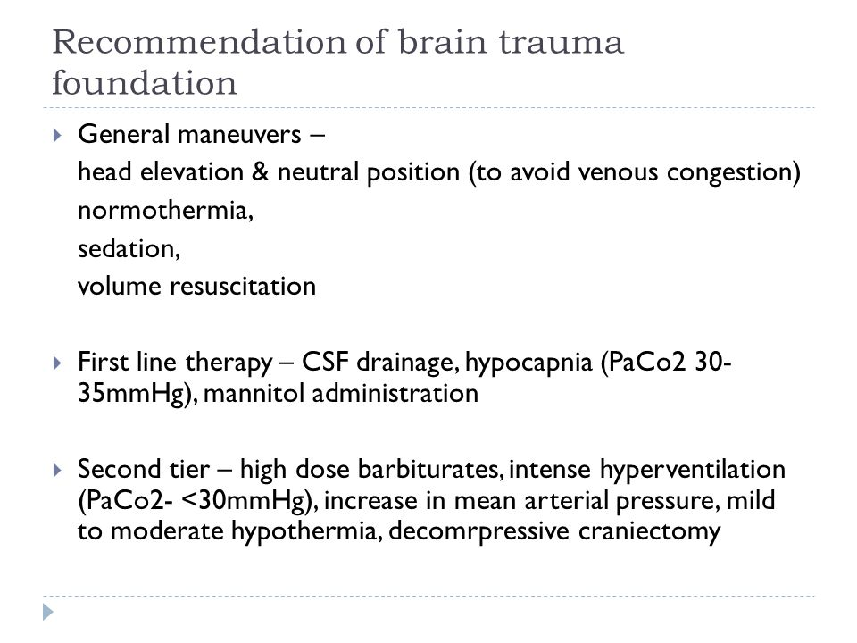 Recommendation of brain trauma foundation