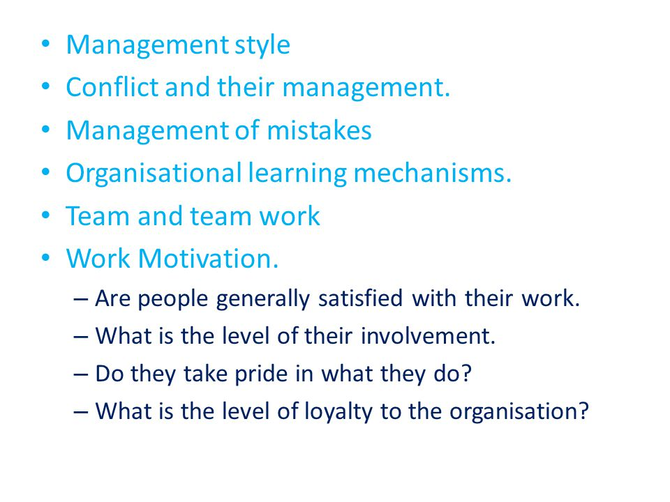 Conflict and their management. Management of mistakes