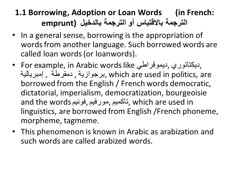 1. 1 Borrowing, Adoption or Loan Words