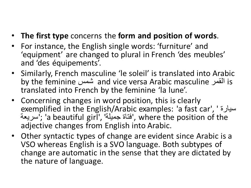 The first type concerns the form and position of words.
