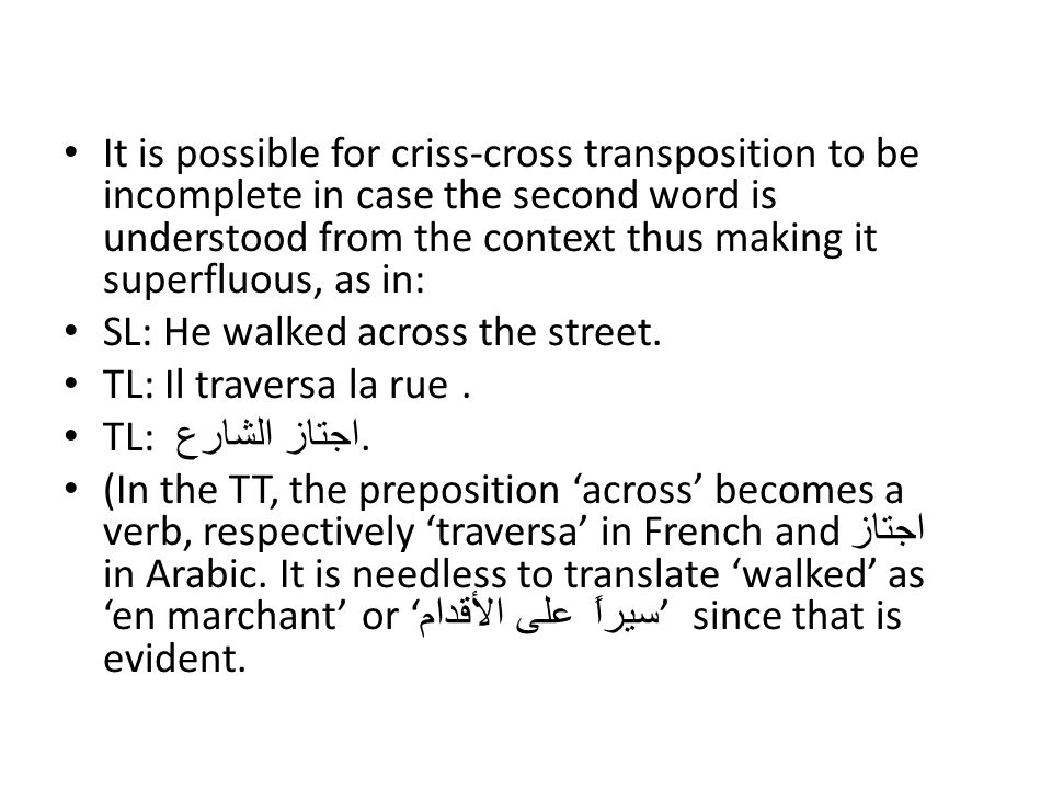 It is possible for criss-cross transposition to be incomplete in case the second word is understood from the context thus making it superfluous, as in:
