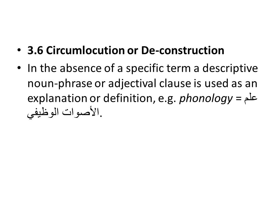 3.6 Circumlocution or De-construction