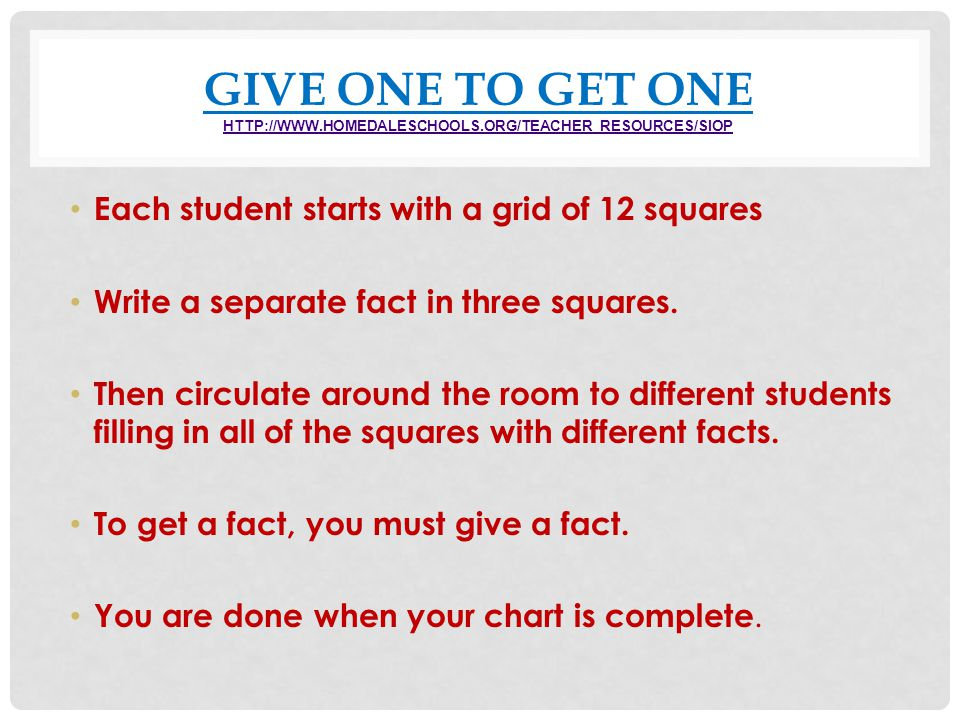 GIVE ONE TO GET ONE http://www. homedaleschools