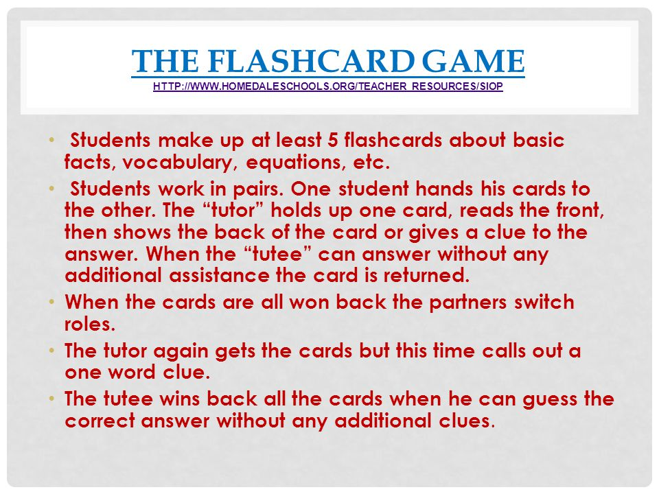 THE FLASHCARD GAME http://www. homedaleschools