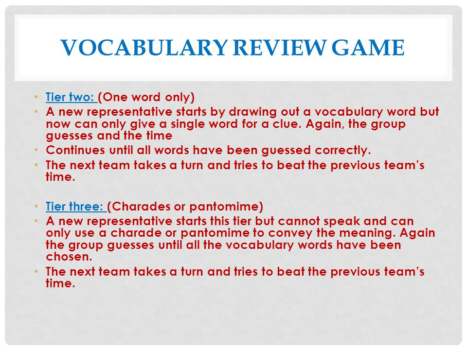 VoCabulary Review game