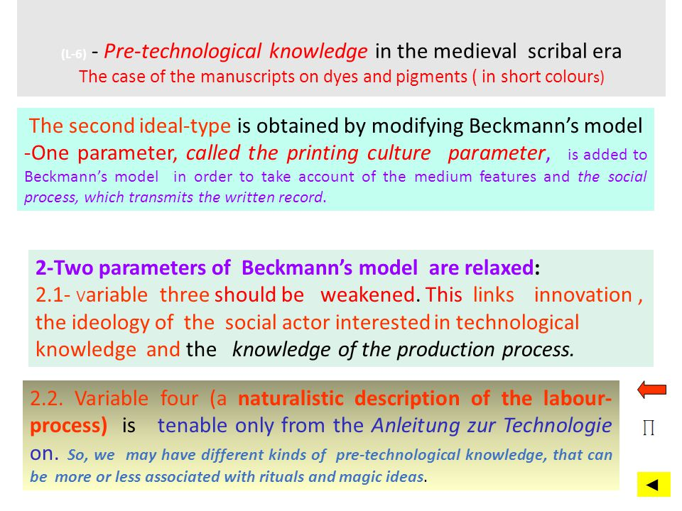 The second ideal-type is obtained by modifying Beckmann's model