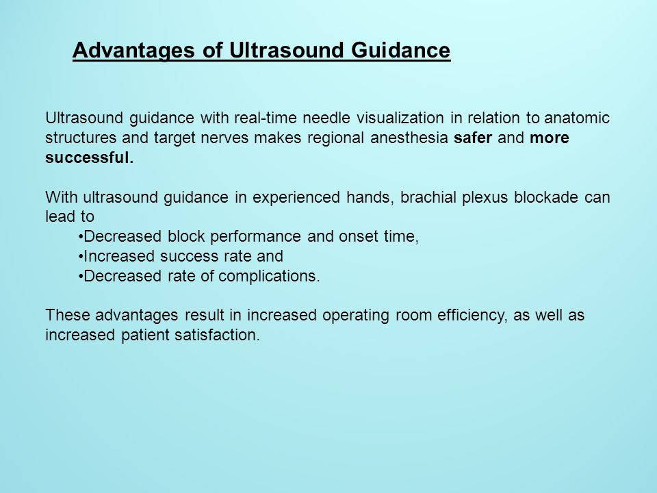 Advantages of Ultrasound Guidance