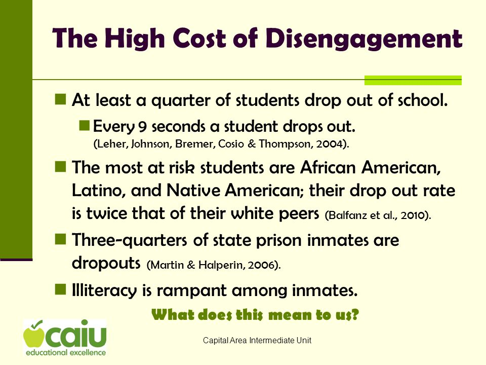 The High Cost of Disengagement