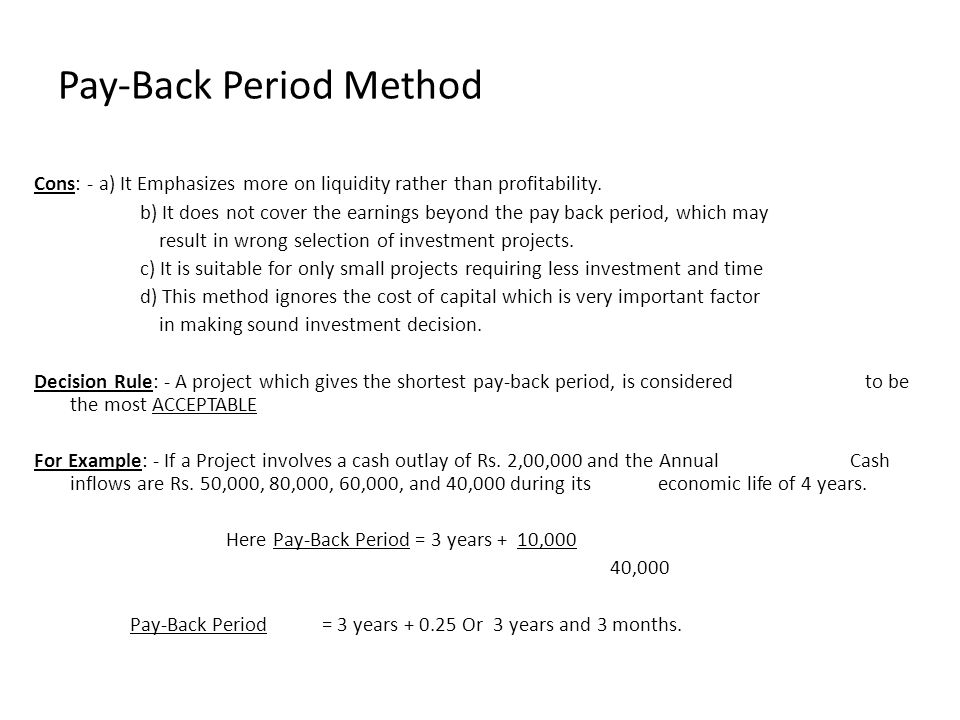 Pay-Back Period Method