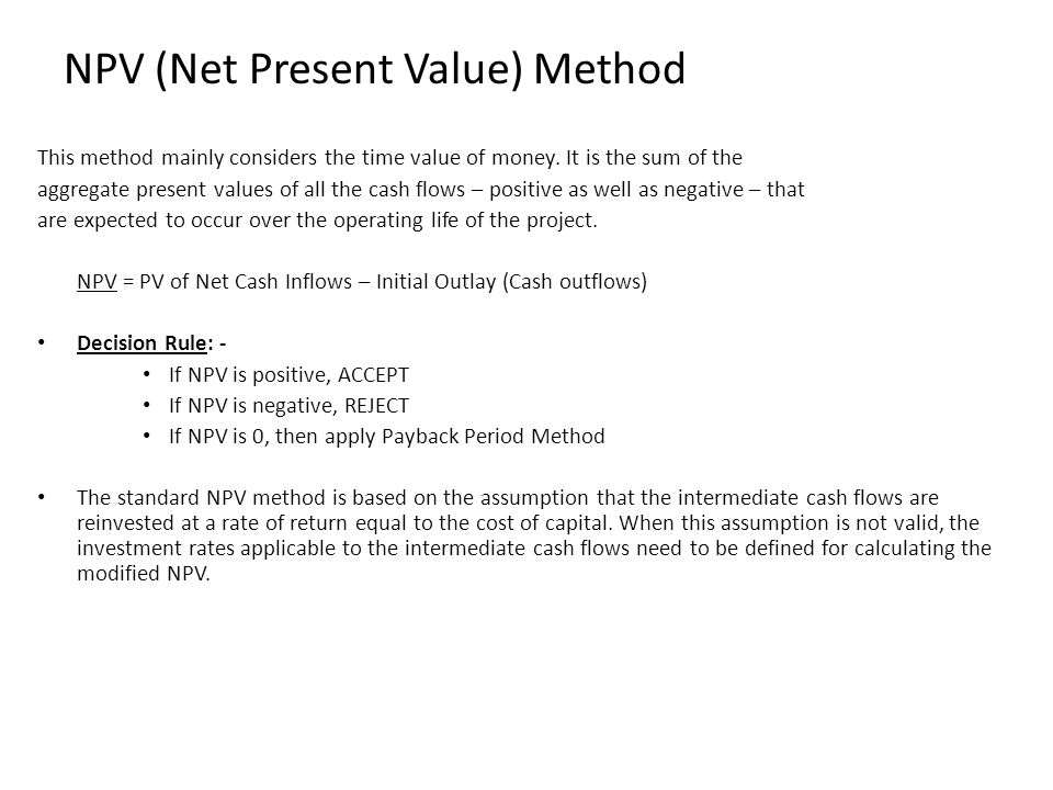 NPV (Net Present Value) Method