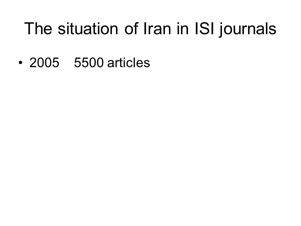 The situation of Iran in ISI journals