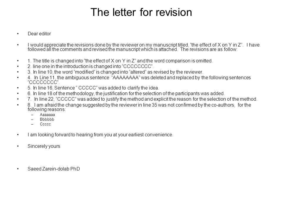 The letter for revision