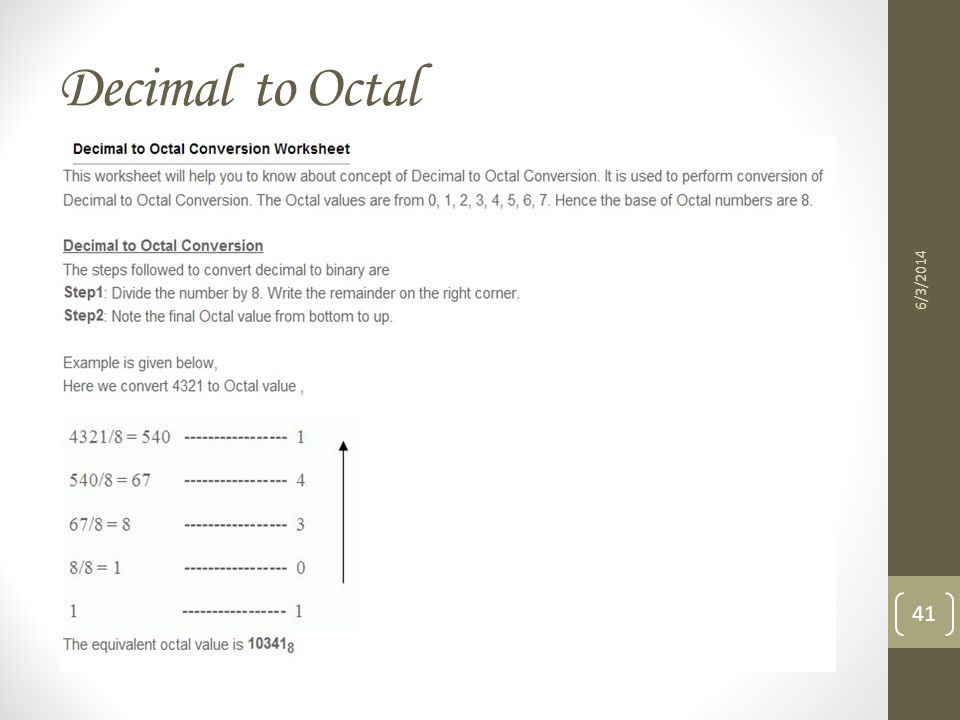 Decimal to Octal 3/31/2017 Step 9