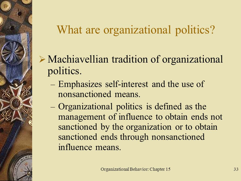 What are organizational politics