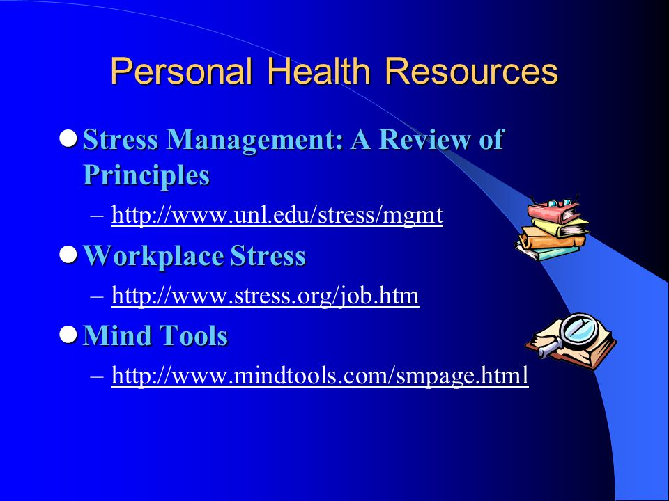 Personal Health Resources