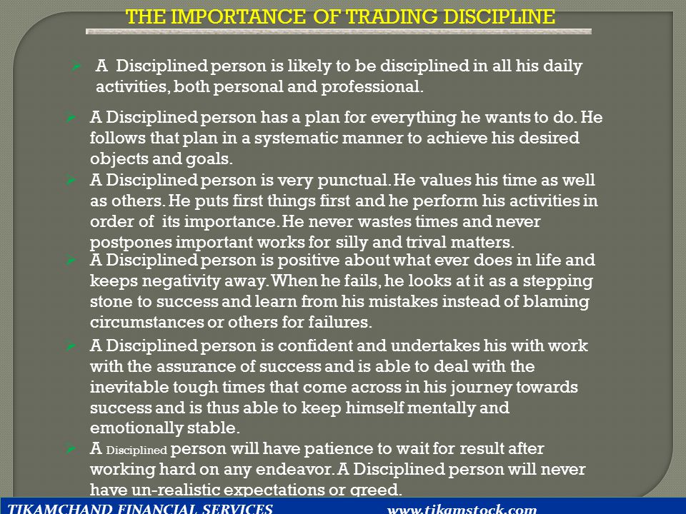 THE IMPORTANCE OF TRADING DISCIPLINE