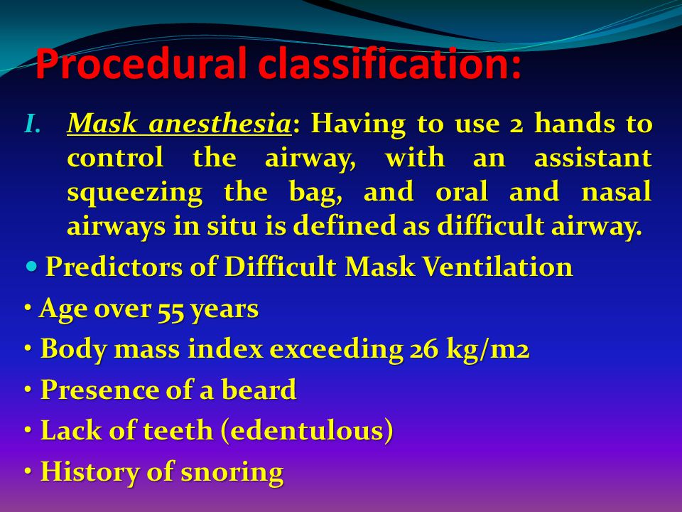Procedural classification: