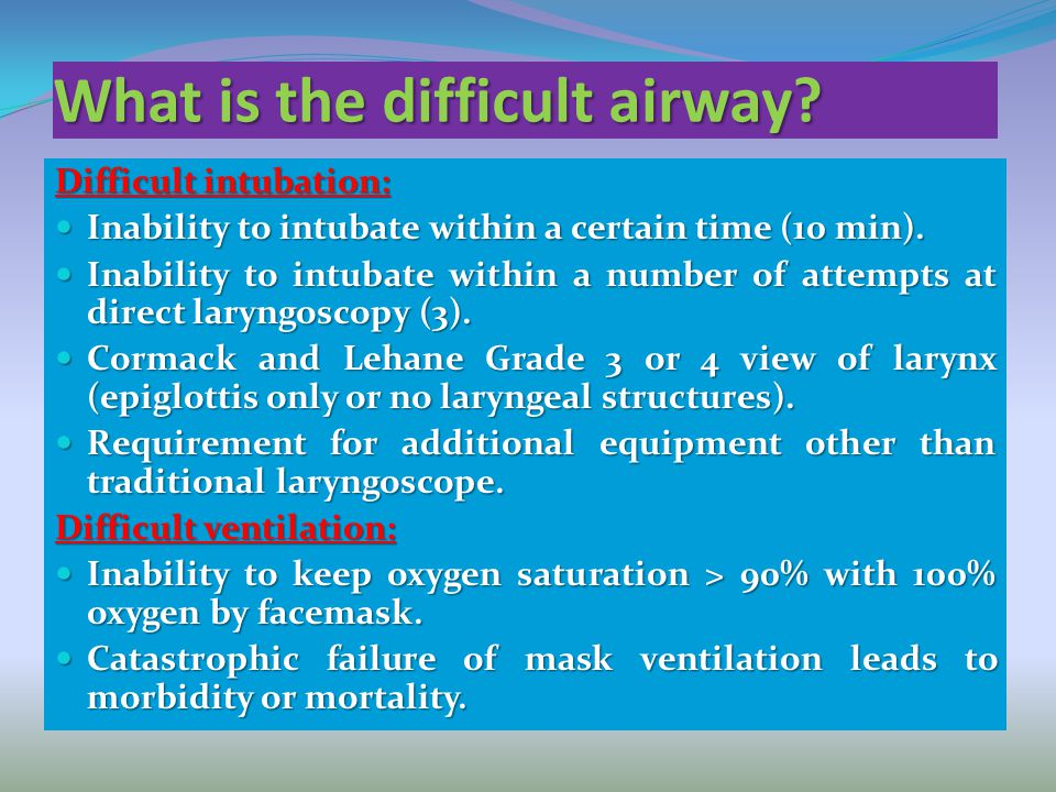 What is the difficult airway