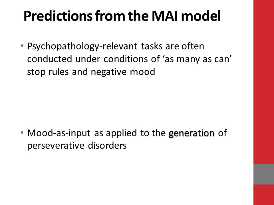 Predictions from the MAI model