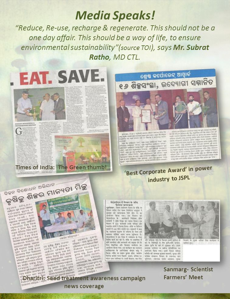 Dharitri: Seed treatment awareness campaign news coverage