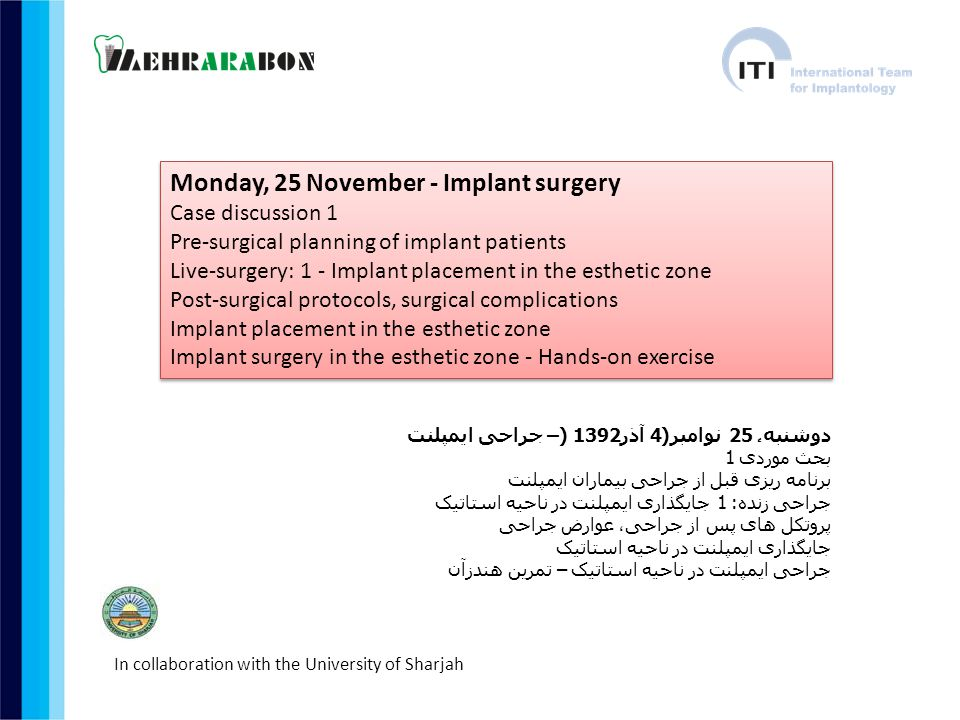 Monday, 25 November - Implant surgery