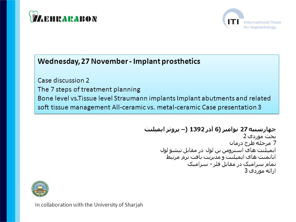 Wednesday, 27 November - Implant prosthetics