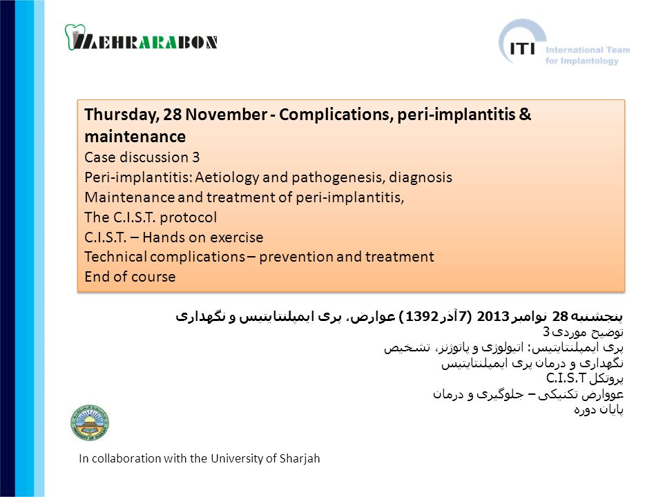 Thursday, 28 November - Complications, peri-implantitis & maintenance