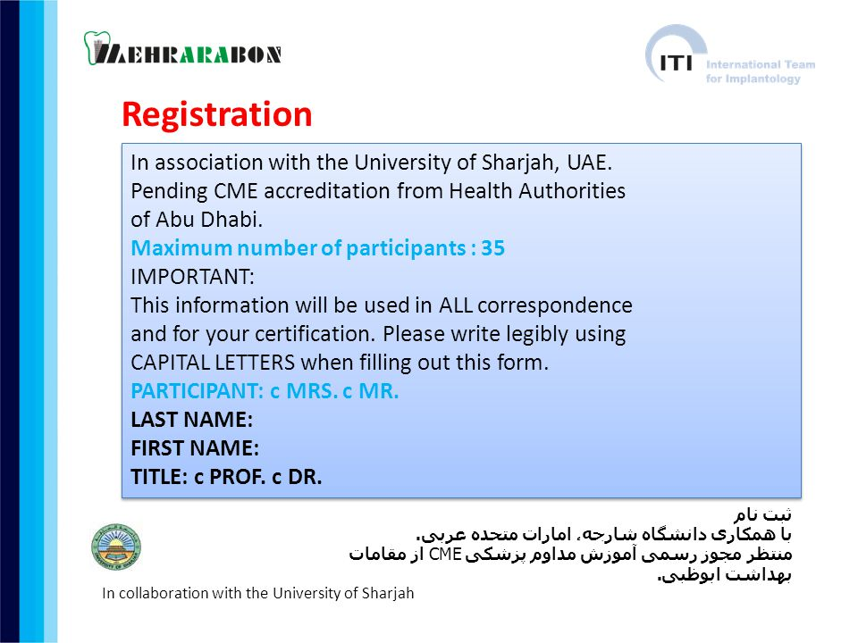 Registration In association with the University of Sharjah, UAE.