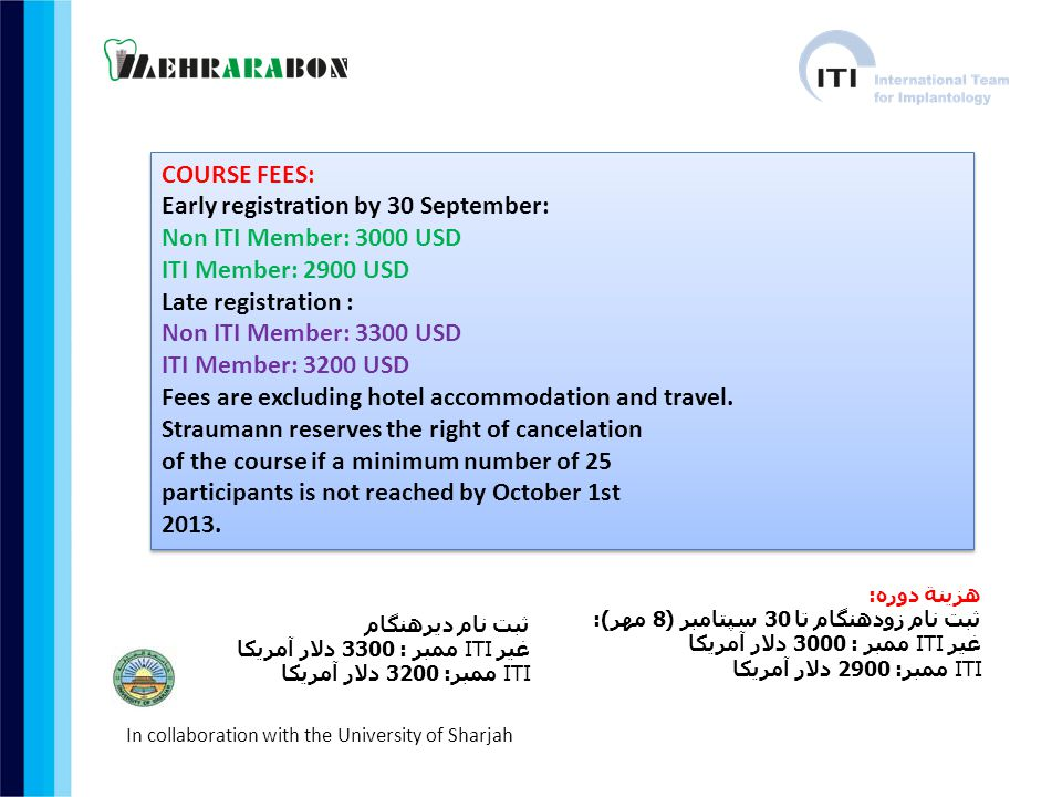 Early registration by 30 September: Non ITI Member: 3000 USD