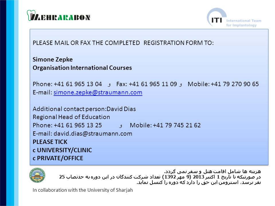 PLEASE MAIL OR FAX THE COMPLETED REGISTRATION FORM TO: Simone Zepke