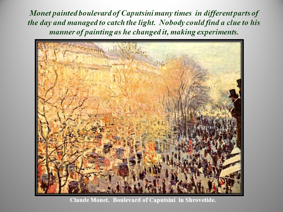 Claude Monet. Boulevard of Caputsini in Shrovetide.
