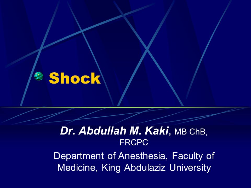 Dr. Abdullah M. Kaki, MB ChB, FRCPC