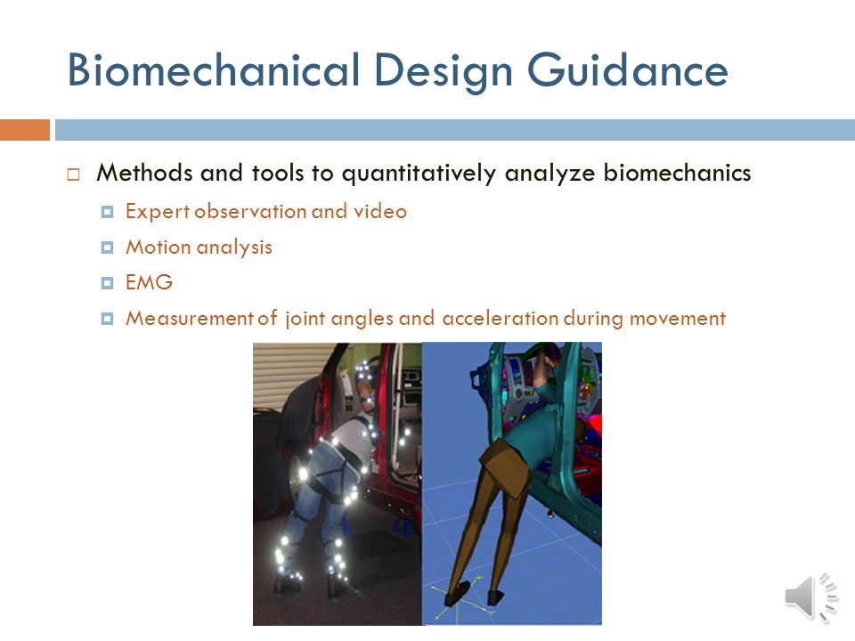 Biomechanical Design Guidance
