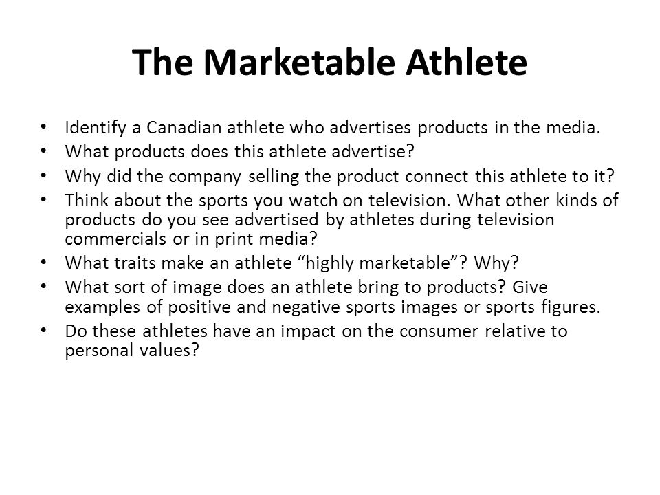 The Marketable Athlete