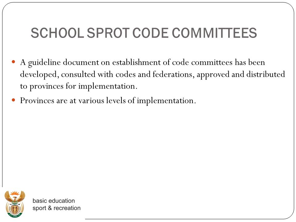 SCHOOL SPROT CODE COMMITTEES