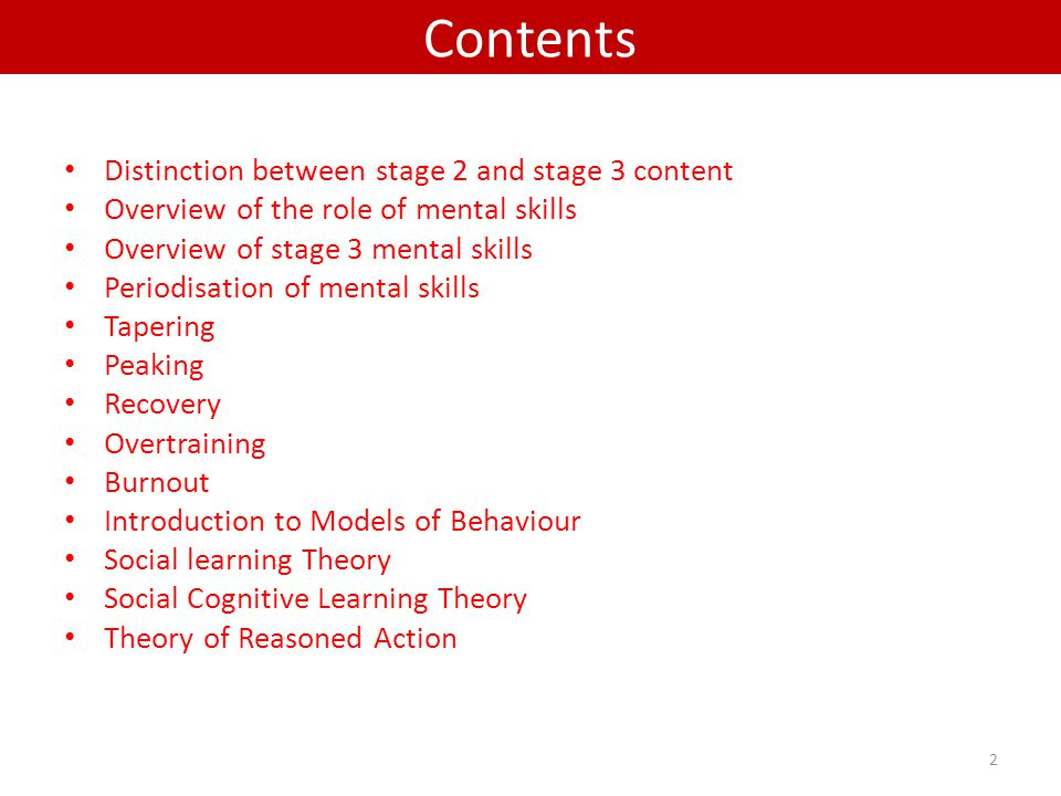Contents Distinction between stage 2 and stage 3 content