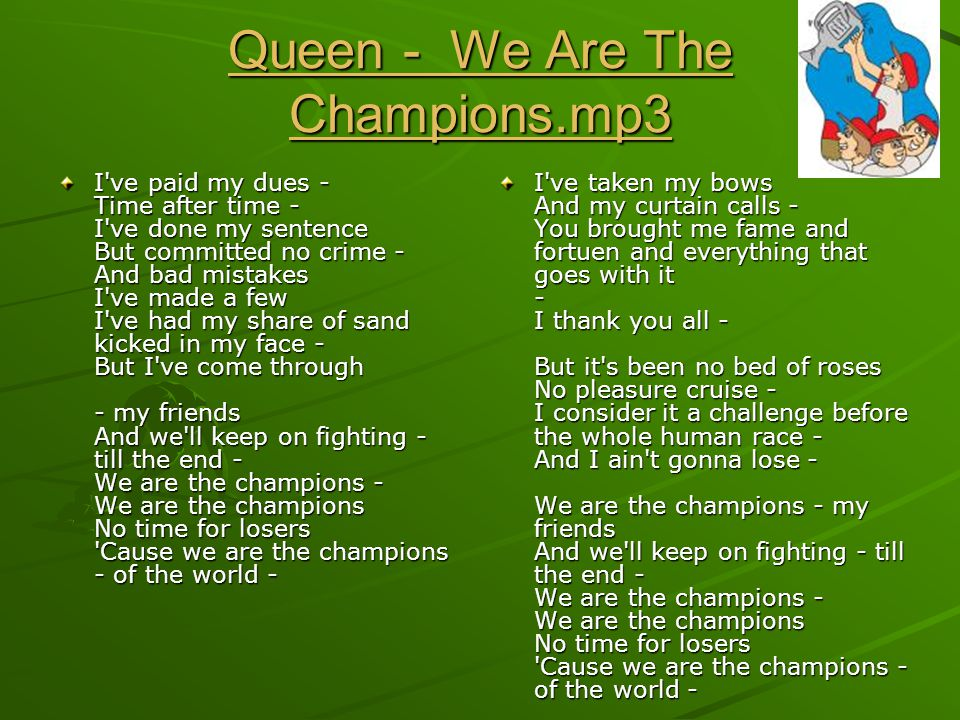 Queen - We Are The Champions.mp3